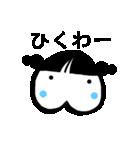 ぷりりちゃん(個別スタンプ:6)