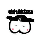 ぷりりちゃん(個別スタンプ:7)
