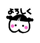 ぷりりちゃん(個別スタンプ:9)