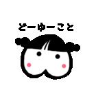 ぷりりちゃん(個別スタンプ:11)