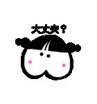 ぷりりちゃん(個別スタンプ:13)