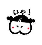 ぷりりちゃん(個別スタンプ:16)