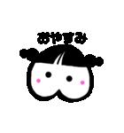 ぷりりちゃん(個別スタンプ:17)
