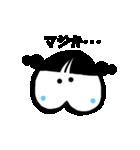 ぷりりちゃん(個別スタンプ:18)