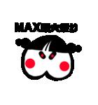 ぷりりちゃん(個別スタンプ:20)