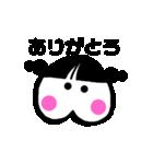 ぷりりちゃん(個別スタンプ:21)
