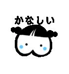 ぷりりちゃん(個別スタンプ:22)