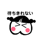 ぷりりちゃん(個別スタンプ:23)