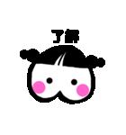 ぷりりちゃん(個別スタンプ:25)