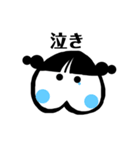 ぷりりちゃん(個別スタンプ:26)