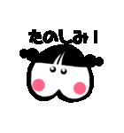 ぷりりちゃん(個別スタンプ:27)