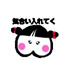 ぷりりちゃん(個別スタンプ:29)