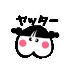 ぷりりちゃん(個別スタンプ:31)