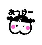 ぷりりちゃん(個別スタンプ:33)