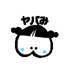 ぷりりちゃん(個別スタンプ:34)