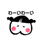 ぷりりちゃん(個別スタンプ:35)