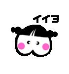 ぷりりちゃん(個別スタンプ:37)