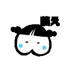 ぷりりちゃん(個別スタンプ:38)