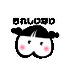 ぷりりちゃん(個別スタンプ:39)