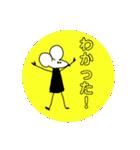 ネズミのマンスくん#2(個別スタンプ:01)