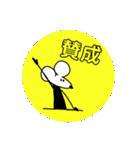 ネズミのマンスくん#2(個別スタンプ:02)