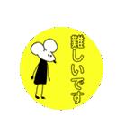 ネズミのマンスくん#2(個別スタンプ:04)
