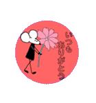 ネズミのマンスくん#2(個別スタンプ:05)