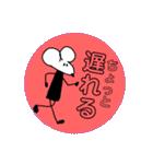 ネズミのマンスくん#2(個別スタンプ:07)