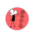 ネズミのマンスくん#2(個別スタンプ:08)