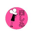 ネズミのマンスくん#2(個別スタンプ:10)
