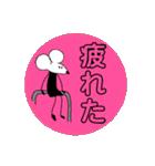 ネズミのマンスくん#2(個別スタンプ:11)