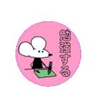 ネズミのマンスくん#2(個別スタンプ:13)