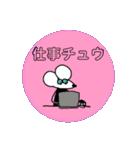 ネズミのマンスくん#2(個別スタンプ:14)
