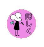 ネズミのマンスくん#2(個別スタンプ:18)