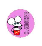 ネズミのマンスくん#2(個別スタンプ:20)