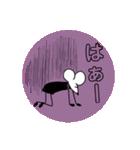 ネズミのマンスくん#2(個別スタンプ:23)
