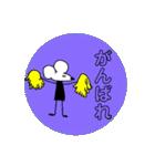 ネズミのマンスくん#2(個別スタンプ:26)