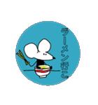 ネズミのマンスくん#2(個別スタンプ:29)