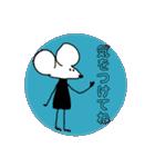 ネズミのマンスくん#2(個別スタンプ:31)