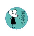 ネズミのマンスくん#2(個別スタンプ:34)