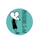 ネズミのマンスくん#2(個別スタンプ:35)
