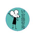 ネズミのマンスくん#2(個別スタンプ:36)