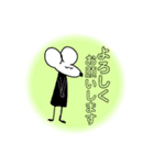 ネズミのマンスくん#2(個別スタンプ:37)