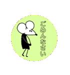 ネズミのマンスくん#2(個別スタンプ:38)