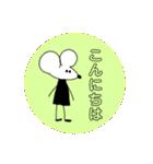 ネズミのマンスくん#2(個別スタンプ:39)