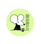 ネズミのマンスくん#2(個別スタンプ:40)