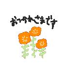 お花でやりとり★日常会話(個別スタンプ:02)