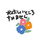 お花でやりとり★日常会話(個別スタンプ:03)