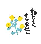 お花でやりとり★日常会話(個別スタンプ:04)
