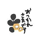 お花でやりとり★日常会話(個別スタンプ:05)